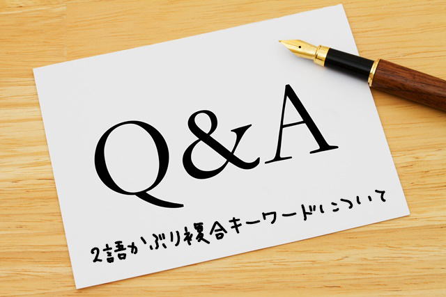 Q&A, A white card with text of  Q&A and a fountain pen on a wooden desk